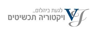 לוגו ויקטוריה תכשיטים
